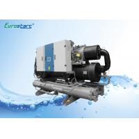 Wholesale 96.3 KW Water Source Heat Pump Chiller For Cooling Heating /Sanitary Hot Water from china suppliers