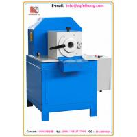 FH-DG30 Hammer Roll Reducing Machine   for small-batch and multi-specification