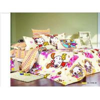 Quality Bedding Set for Kids (LS K-007) for sale