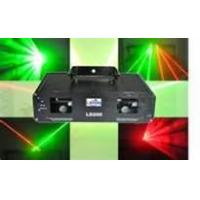 Wholesale D-300RGY single head RGY effect green, red, yellow laser beam lights for parties from china suppliers