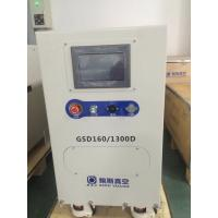 Wholesale 1300 m³/h Dry Screw Vacuum Pump System with GSD160 Backing Pump Heat Treatment Use from china suppliers