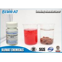 China High Efficiency Textile Printing Chemicals BWD-01 Quaternary Cationic Polymer on sale