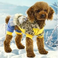 Best price for dog clothes puppy coat