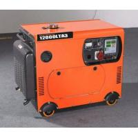 Wholesale Low price  super silent  5kva  diesel generator  air cooling   hot sale from china suppliers