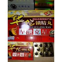 Wholesale Hua Tuo Suo Jing Wan Natural Male Enhancement Pills Anti Premature Ejaculation from china suppliers