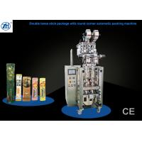 Wholesale Pharmaceutical Packaging Machines , Small Pouch Packing Machine SGS CE Certificate from china suppliers