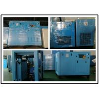Wholesale Single Stage Rotary Screw Air Compressor Uses In Industry 15KW Fixed Speed from china suppliers