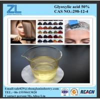 CAS NO.:298-12-4,Glyoxylic acid 50% ingredient for cosmetics formulations