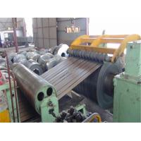 China High - Precision Steel Slitting Line For Mild Steel Or Galvanized Steel Sheet on sale