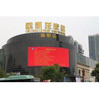 Wholesale SMD Waterproof P10 Outdoor LED Displays , Outdoor LED Screen Hire With Aluminum Cabinet from china suppliers