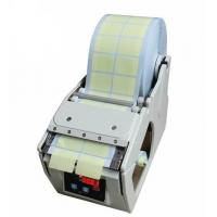 Wholesale X-130 AUTOMATIC LABEL DISPENSER from china suppliers
