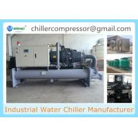 Wholesale Industrial Screw Water Cooled Anodizing Chiller for Metal Industry from china suppliers