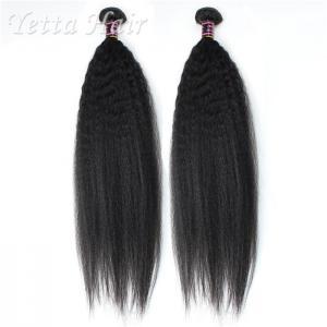 Buy cheap 24 inch Burmese  Virgin Hair  / Yaki Straight Human Hair Extensions from Wholesalers