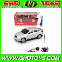 China Cool 1:16 Scale BMW ,Remote Control Car on sale