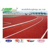 Buy cheap Polyurethane Running Athletic Track Synthetic Running Track Flooring Outdoor Sport from Wholesalers