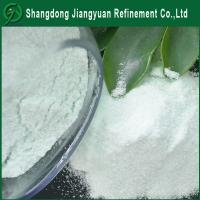 Wholesale Light green powder ferrous sulfate for fertilizer use with best quality on sale from china suppliers