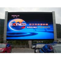 Wholesale Energy Saving P5 Outdoor Led Display 40000 Dots/Sq.m Pixel Density RoHS Approved from china suppliers