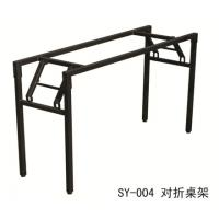 foldable metal table frame,#004