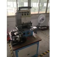 Wholesale High Speed Super Ultrasonic Label Cutting Machine / Label Die Cutter from china suppliers