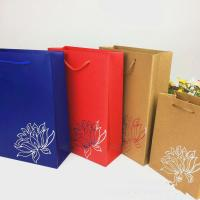 Wholesale Eco Friendly Kraft Paper Shopping Bags Logo Printed For Store / Supermarket from china suppliers