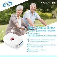 China Easy Operation Hemorrhoids Home Treatment Device Natural Cure ...
