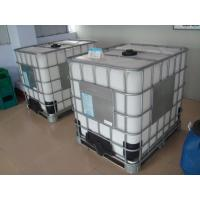 Wholesale 32% N UAN Solution High Nitrogen Liquid Fertilizer For Vegetables from china suppliers