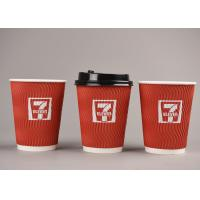 Wholesale 16oz Hot Ripple Paper Cups / Food Grade Biodegradable Coffee Cups from china suppliers
