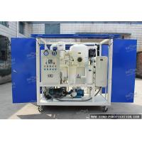 Wholesale Power Transformer Substation Vacuum Oil Purifier Mobile Type For Outdoor from china suppliers