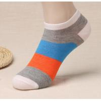 Buy cheap Wholesale fashion custom design invisible men's socks from Wholesalers