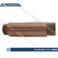 Wholesale C5191 Standard Bronze Alloy Foils Copper And Tin Qsn6.5 - 0.1 Fatigue Resistance from china suppliers