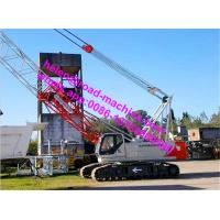 Buy cheap Hydraulic Crawler Crane QUY150 (150T) With Length Of Main Boom 19-73m from wholesalers
