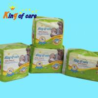 China diaper fluff pulp diaper for babies diaper for old men diaper for old women diaper frontal tape diaper genie on sale