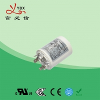 Wholesale Yanbixin 16A 120V/250V AC Power Line Filter For Air Conditioner 5 Years Warranty from china suppliers