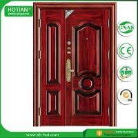 Wholesale Cheap 2016 Alibaba New Style Steel Door Price Philippines from china suppliers