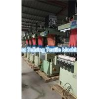 Buy cheap top quality jacquard needle loom  for weaving logo tape of underwear, bra, bassinet,mattress,garment etc. China company from wholesalers