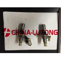 Wholesale Diesel Fuel Injection Pump 186f -Aftermarket Agricultural Parts from china suppliers