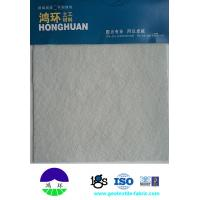 Wholesale 200G PET Black Drainage Nonwoven Geotextile Fabric Water Permeability from china suppliers