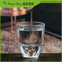 Buy cheap 2 oz bulk chinese shot glass promotional mini wine glass shot glass wholesale from wholesalers