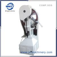 Wholesale THP big tablet flower basket tablet press machine with tablet press mould from china suppliers
