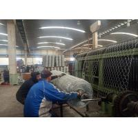 Wholesale Heavy Duty Gabion Wire Mesh Machine Reverse Twisting Adopting Frequency Motor from china suppliers