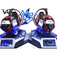 Buy cheap 4kw Powe Attractive Electric Car Racing Game Simulator Support Multi Player from wholesalers