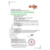 Dalee Electronic Co., Ltd. Certifications