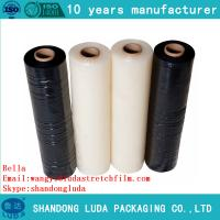 Wholesale Cheap and manufactury high quality stretch film cling film wrap from china suppliers