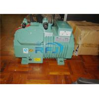 Buy cheap 4HE-15Y Bitzer Reciprocating Compressor Semi Hermetically Sealed Six Month from wholesalers