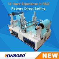 Benchtop Lab Coating Machine With PT-100 High Precision PID Temperature Control Mode