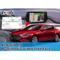 Wholesale Car Multimedia Interface Plug And Play Android Box For Mazda 6 from china suppliers