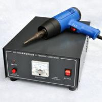 China Auto Hand Held Ultrasonic Welding Machine For Non - woven Fabric Sewing / Clothing on sale