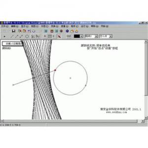 China Maths Laboratory Simulation Software on sale