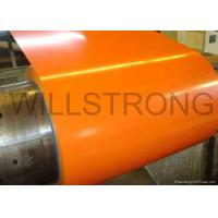 Wholesale Hot Rolled Color Coated Aluminum Coil , Prepainted PVDF Coated Aluminium Sheets from china suppliers