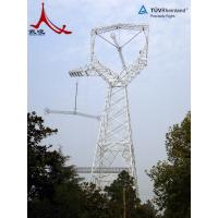 Buy cheap power transmission line steel tower from Wholesalers